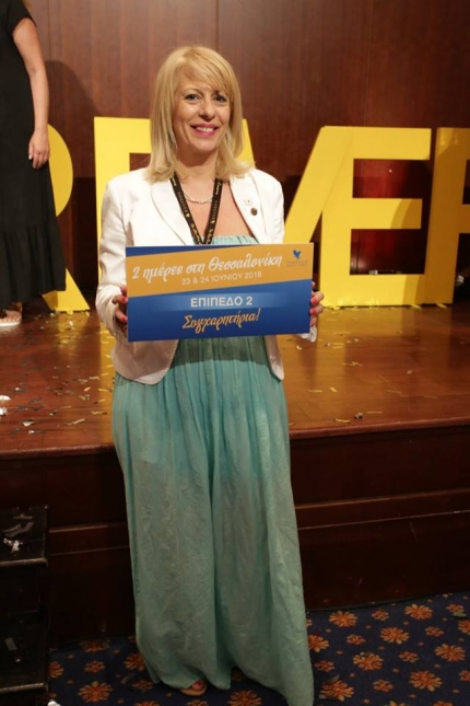 Aloe Home Forever Living | aloehome.gr | Βραβευση Χρύσα Ντζιούνη στο Hayatt Θεσσαλονίκης