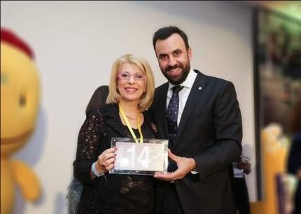 Αλόη Βέρα Forever Living | aloehome.gr | 14η θέση στις 20 Top επιχειρήσεις Ελλάδας και Κύπρου για το 2018