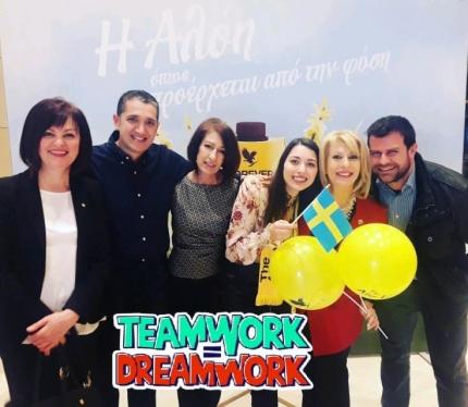Αλόη Βέρα Forever Living | aloehome.gr | Success Day February HILTON Athens