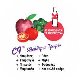 aloehome-chrysa-ntziouni-clean 9-foods-2